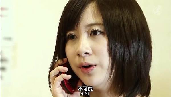「小野恵令奈字幕組」130523 背心戰士 ep05_201373232940