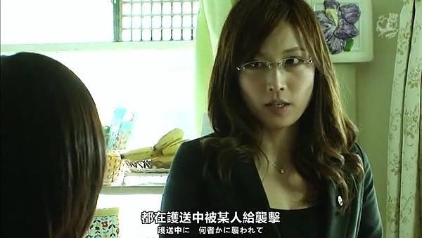 「小野恵令奈字幕組」130523 背心戰士 ep05_20137323344