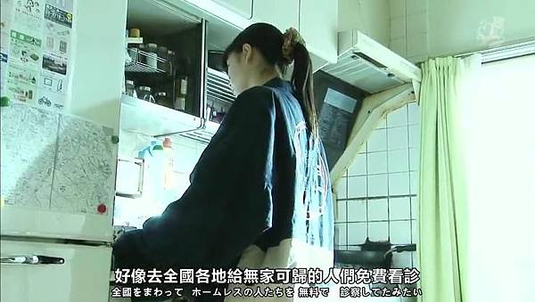 「小野恵令奈字幕組」130523 背心戰士 ep05_20137323387