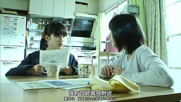 「小野恵令奈字幕組」130523 背心戰士 ep05_201373234050
