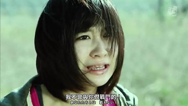 「小野恵令奈字幕組」130523 背心戰士 ep05_201373235121