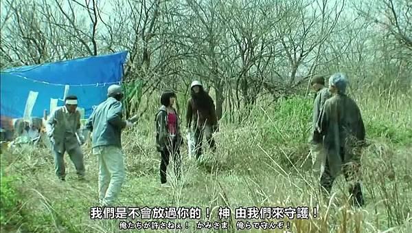 「小野恵令奈字幕組」130523 背心戰士 ep05_201373235018