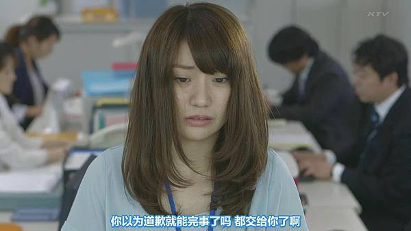 【东京不够热】WONDA x AKB48 short story ~Fortune Cookie~ (1)_201379211459
