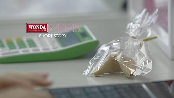 【东京不够热】WONDA x AKB48 short story ~Fortune Cookie~ (1)_201379213453