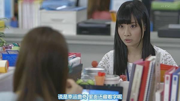 【东京不够热】WONDA x AKB48 short story ~Fortune Cookie~ (1)_201379213428