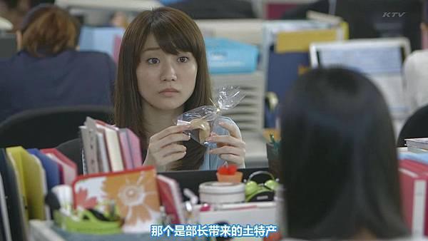 【东京不够热】WONDA x AKB48 short story ~Fortune Cookie~ (1)_20137921349