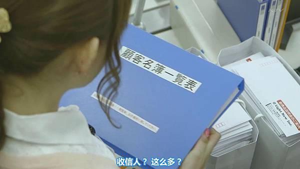 【东京不够热】WONDA x AKB48 short story ~Fortune Cookie~ (1)_2013792290