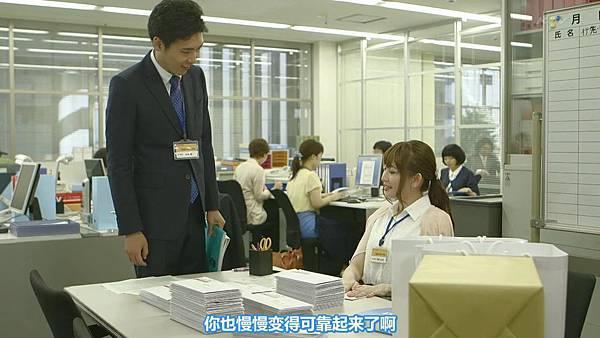 【东京不够热】WONDA x AKB48 short story ~Fortune Cookie~ (1)_201379221424