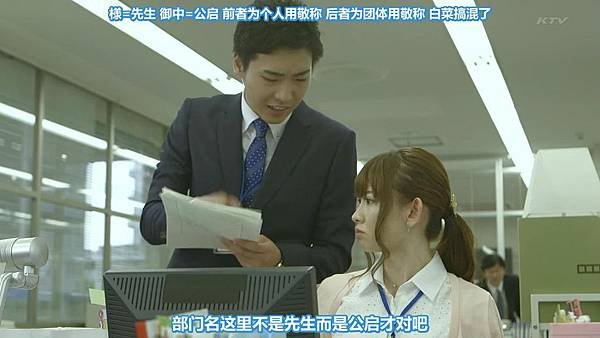 【东京不够热】WONDA x AKB48 short story ~Fortune Cookie~ (1)_201379221252