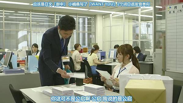 【东京不够热】WONDA x AKB48 short story ~Fortune Cookie~ (1)_201379221655