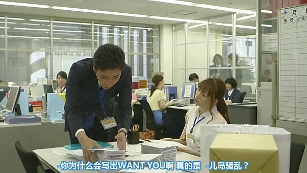【东京不够热】WONDA x AKB48 short story ~Fortune Cookie~ (1)_201379221747