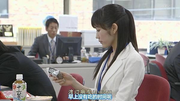 【东京不够热】WONDA x AKB48 short story ~Fortune Cookie~ (1)_201379223934