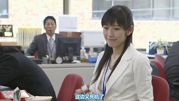 【东京不够热】WONDA x AKB48 short story ~Fortune Cookie~ (1)_201379224612