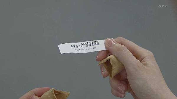【东京不够热】WONDA x AKB48 short story ~Fortune Cookie~ (1)_201379225035