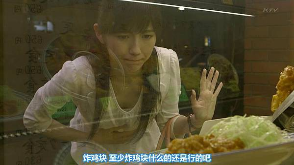 【东京不够热】WONDA x AKB48 short story ~Fortune Cookie~ (1)_201379225356