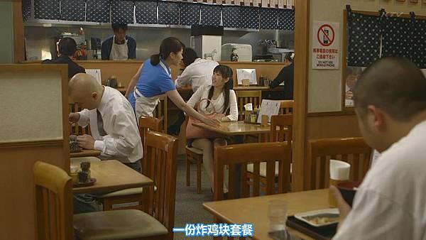 【东京不够热】WONDA x AKB48 short story ~Fortune Cookie~ (1)_201379225416