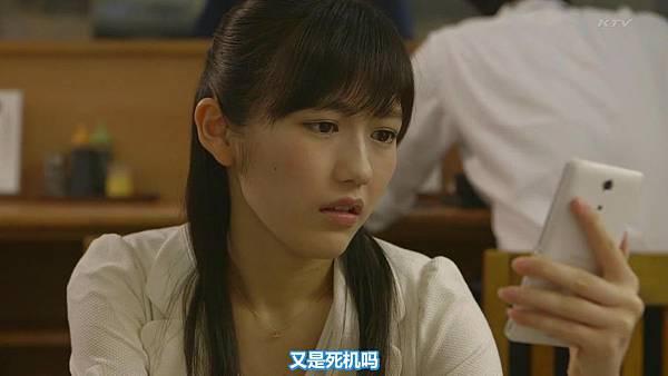 【东京不够热】WONDA x AKB48 short story ~Fortune Cookie~ (1)_20137923840