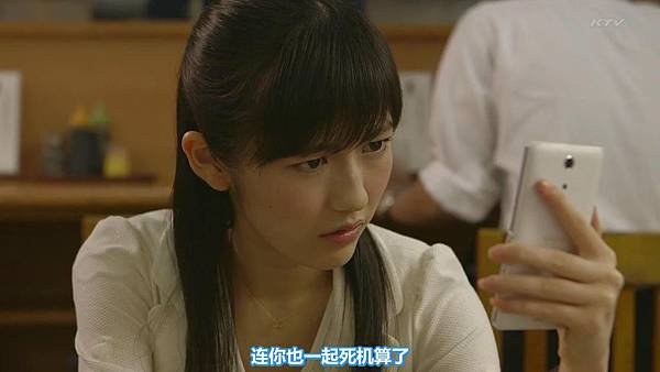 【东京不够热】WONDA x AKB48 short story ~Fortune Cookie~ (1)_20137923850