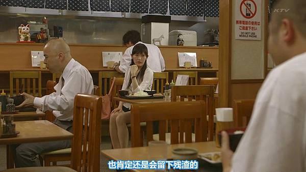 【东京不够热】WONDA x AKB48 short story ~Fortune Cookie~ (1)_201379231651