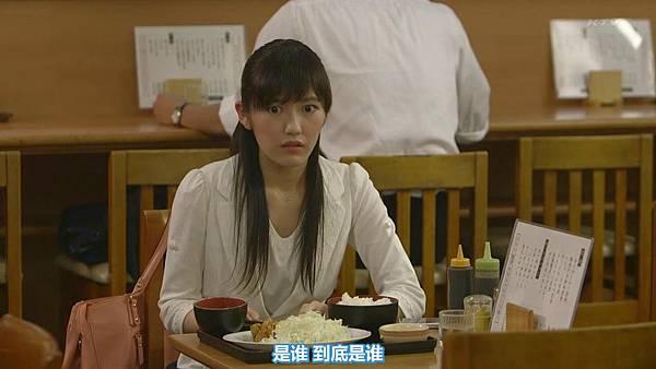 【东京不够热】WONDA x AKB48 short story ~Fortune Cookie~ (1)_201379231533