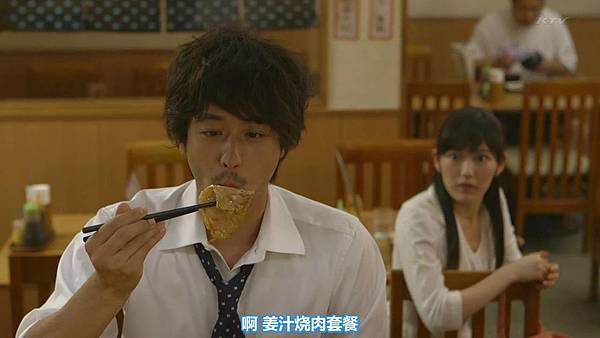 【东京不够热】WONDA x AKB48 short story ~Fortune Cookie~ (1)_201379231920