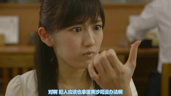 【东京不够热】WONDA x AKB48 short story ~Fortune Cookie~ (1)_20137923228