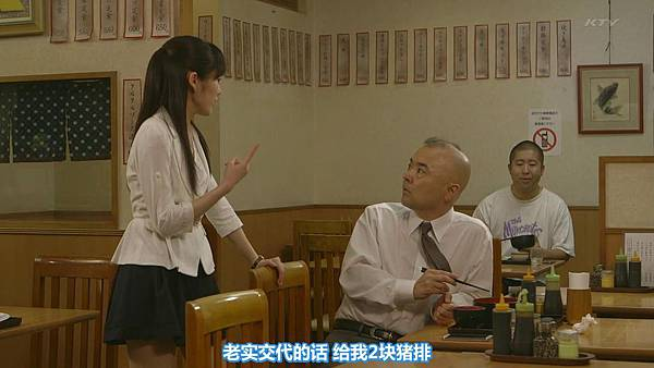 【东京不够热】WONDA x AKB48 short story ~Fortune Cookie~ (1)_201379233151