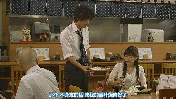【东京不够热】WONDA x AKB48 short story ~Fortune Cookie~ (1)_201371011928