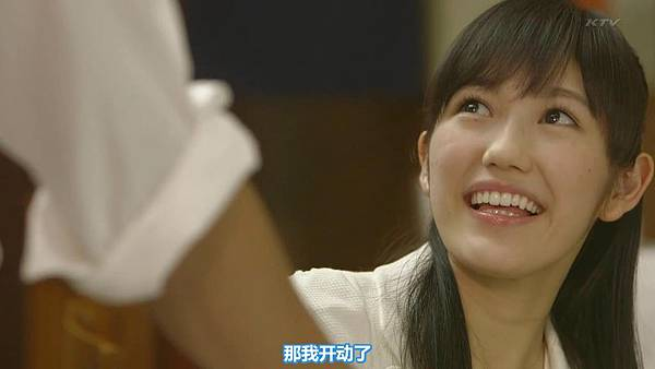 【东京不够热】WONDA x AKB48 short story ~Fortune Cookie~ (1)_201371012158