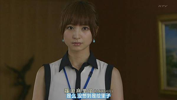 【东京不够热】WONDA x AKB48 short story ~Fortune Cookie~ (1)_201371012844