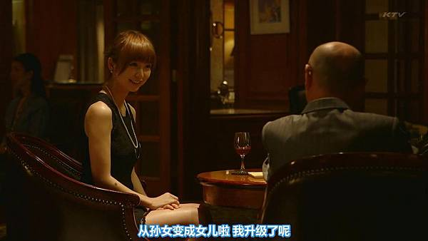 【东京不够热】WONDA x AKB48 short story ~Fortune Cookie~ (1)_2013710115543