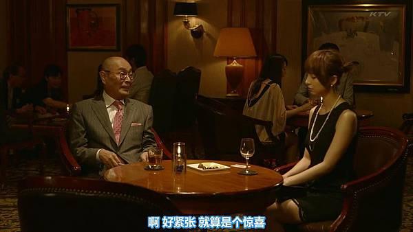 【东京不够热】WONDA x AKB48 short story ~Fortune Cookie~ (1)_201371012720