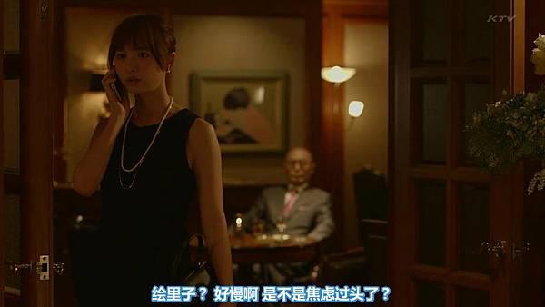 【东京不够热】WONDA x AKB48 short story ~Fortune Cookie~ (1)_201371012612