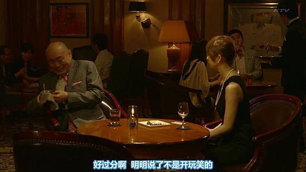 【东京不够热】WONDA x AKB48 short story ~Fortune Cookie~ (1)_201371012656