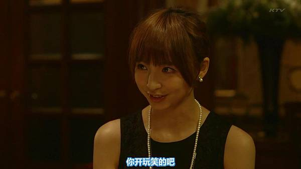 【东京不够热】WONDA x AKB48 short story ~Fortune Cookie~ (1)_201371012446