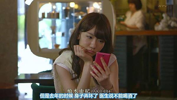 【东京不够热】WONDA x AKB48 short story ~Fortune Cookie~ (1)_2013710121447