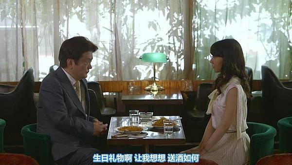【东京不够热】WONDA x AKB48 short story ~Fortune Cookie~ (1)_2013710121953