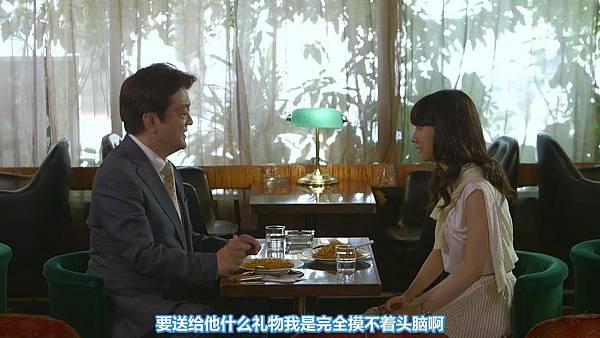 【东京不够热】WONDA x AKB48 short story ~Fortune Cookie~ (1)_2013710121938