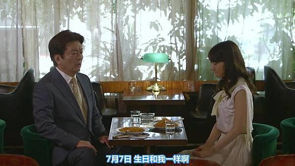 【东京不够热】WONDA x AKB48 short story ~Fortune Cookie~ (1)_201371012221