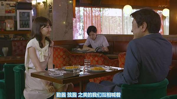 【东京不够热】WONDA x AKB48 short story ~Fortune Cookie~ (1)_2013710123241