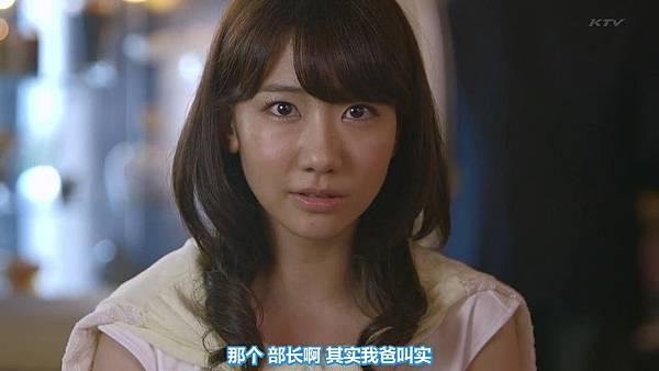 【东京不够热】WONDA x AKB48 short story ~Fortune Cookie~ (1)_201371012336
