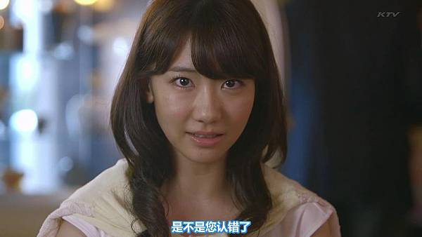 【东京不够热】WONDA x AKB48 short story ~Fortune Cookie~ (1)_2013710123436