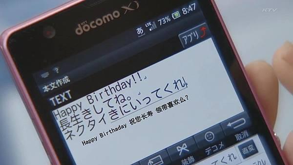 【东京不够热】WONDA x AKB48 short story ~Fortune Cookie~ (1)_2013710123826