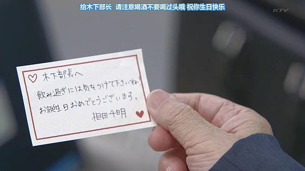 【东京不够热】WONDA x AKB48 short story ~Fortune Cookie~ (1)_2013710123948