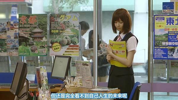 【东京不够热】WONDA x AKB48 short story ~Fortune Cookie~ (1)_2013710124511