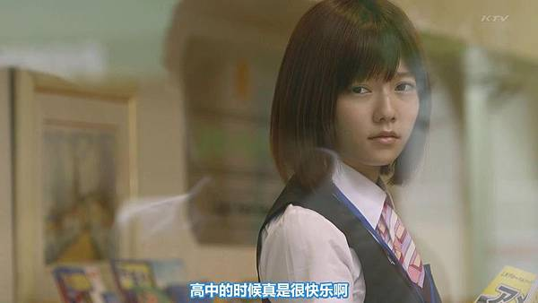 【东京不够热】WONDA x AKB48 short story ~Fortune Cookie~ (1)_2013710124629