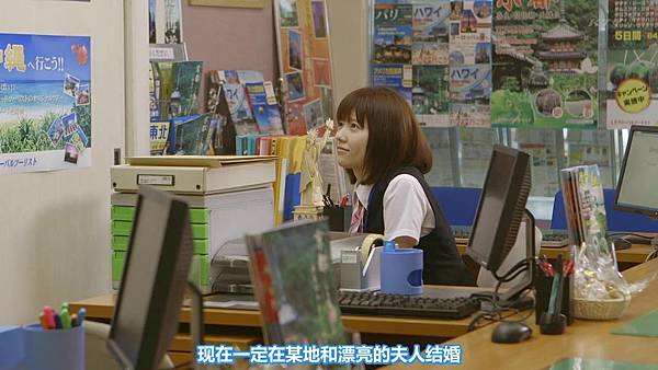 【东京不够热】WONDA x AKB48 short story ~Fortune Cookie~ (1)_2013710124658