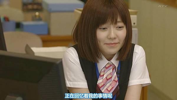 【东京不够热】WONDA x AKB48 short story ~Fortune Cookie~ (1)_2013710124937