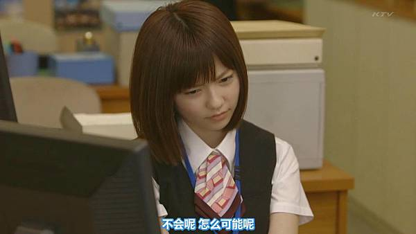 【东京不够热】WONDA x AKB48 short story ~Fortune Cookie~ (1)_2013710125155