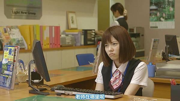 【东京不够热】WONDA x AKB48 short story ~Fortune Cookie~ (1)_2013710125938